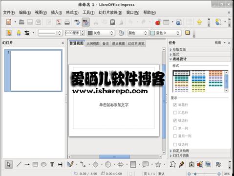 LibreOffice05