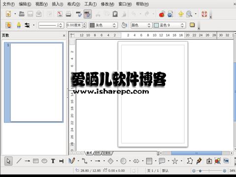 LibreOffice06