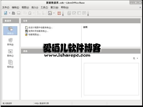LibreOffice07