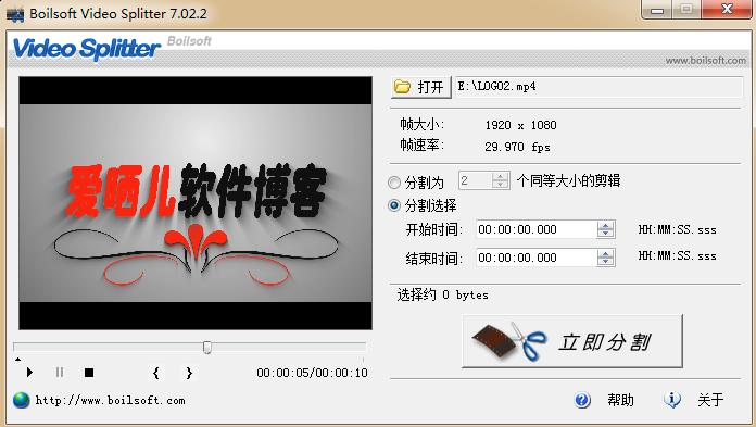 video splitter02