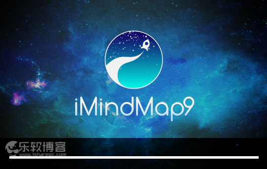 iMindMap9