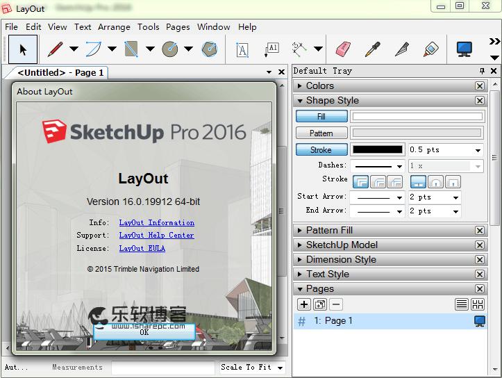 sketchup2016a