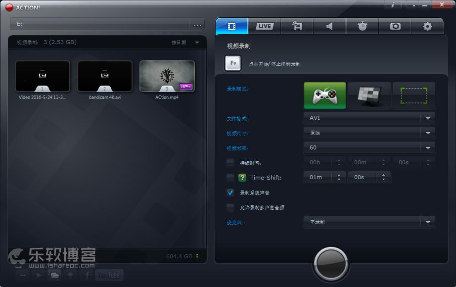 Mirillis Action屏幕录像软件
