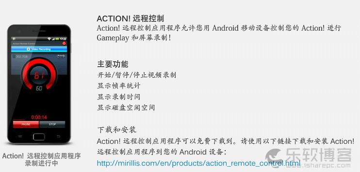 action远程控制