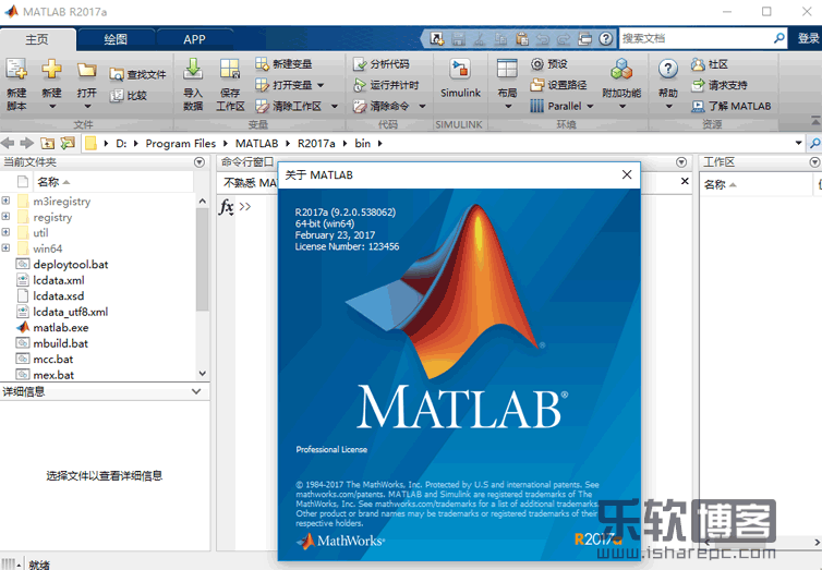 Arduino support package for matlab r2013a free download