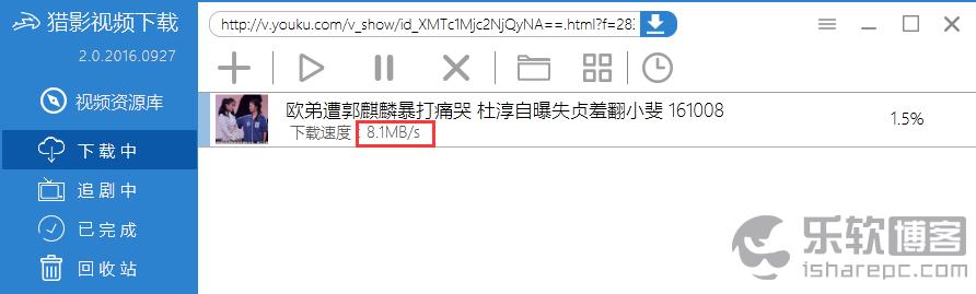 在线视频下载速度