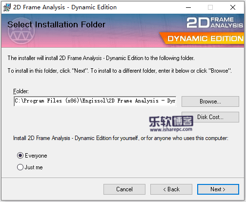 Engissol 2D Frame Analysis Dynamic Edition v4.9
