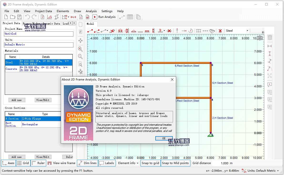 Engissol 2D Frame Analysis Dynamic Edition v4.9破解版