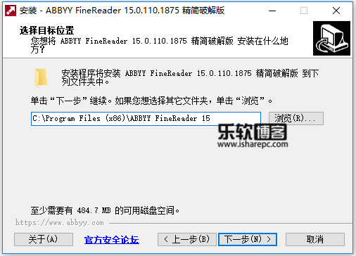 ABBYY FineReader 15破解版