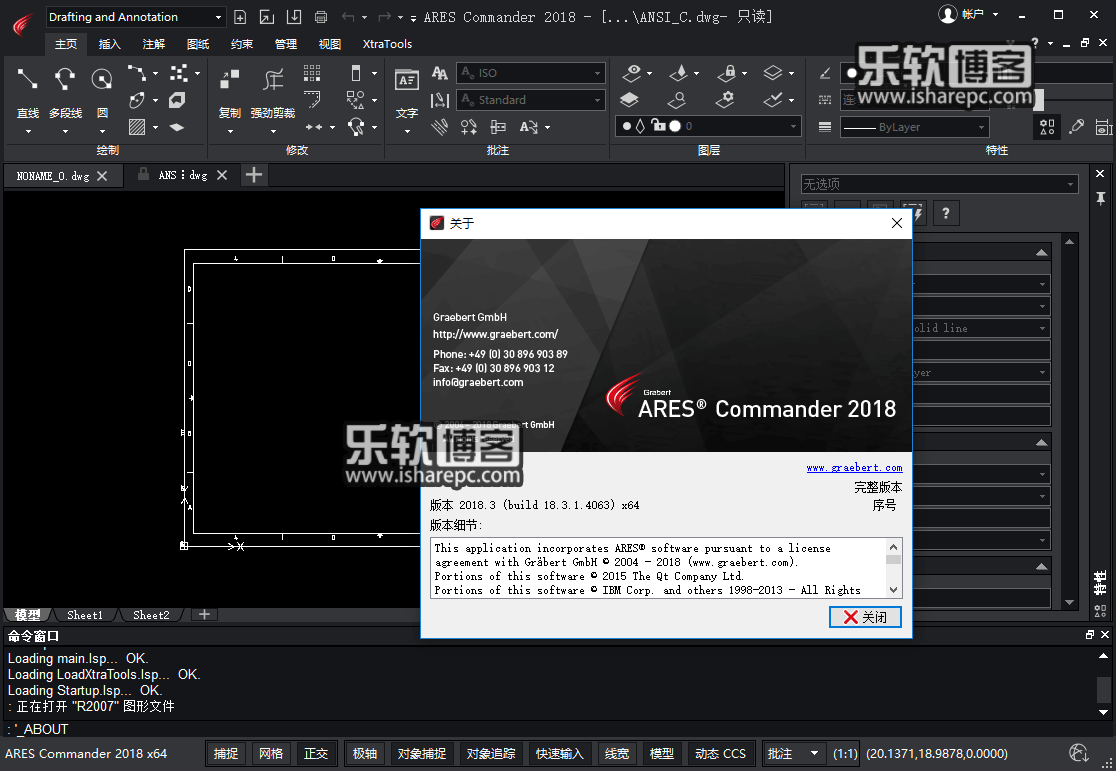 Graebert ARES Commander Edition 2018 v18.3.1破解版