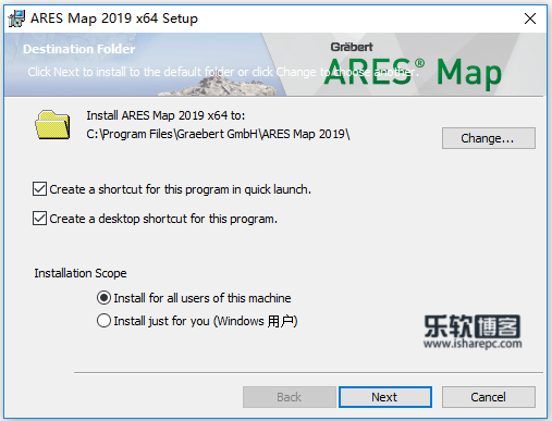 ARES Map 2019.2.1.3124 SP2