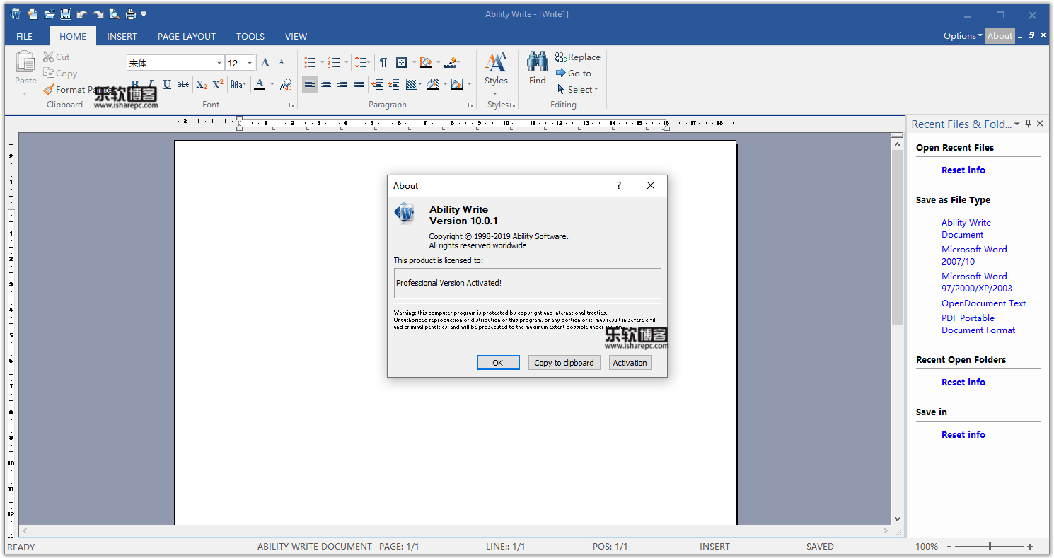 Ability Office Professional 10.0.1