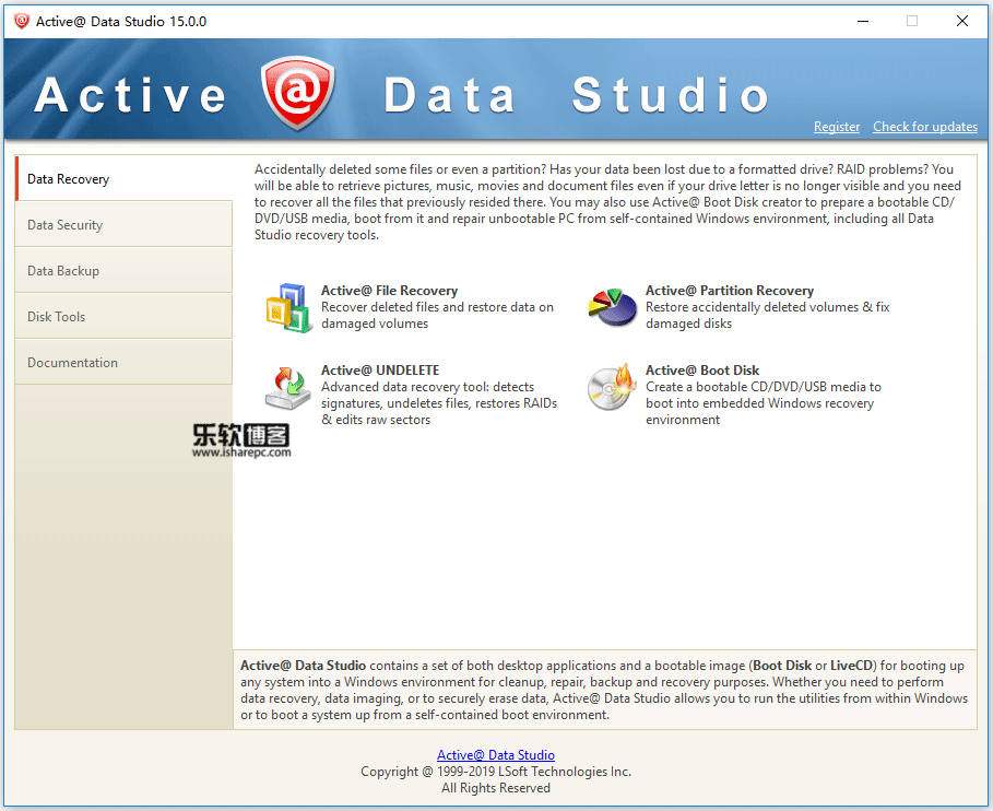Active Data Studio 15.0破解版