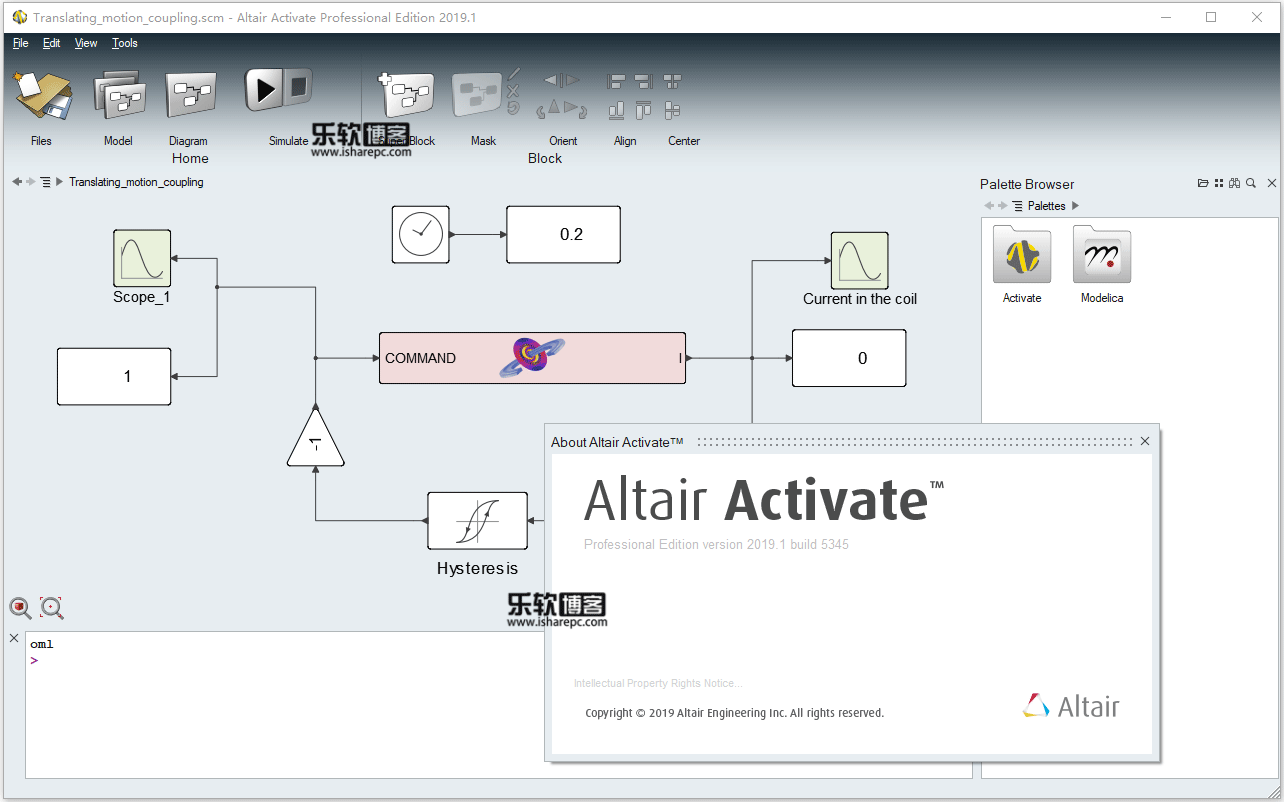 Altair Activate 2019.1破解版