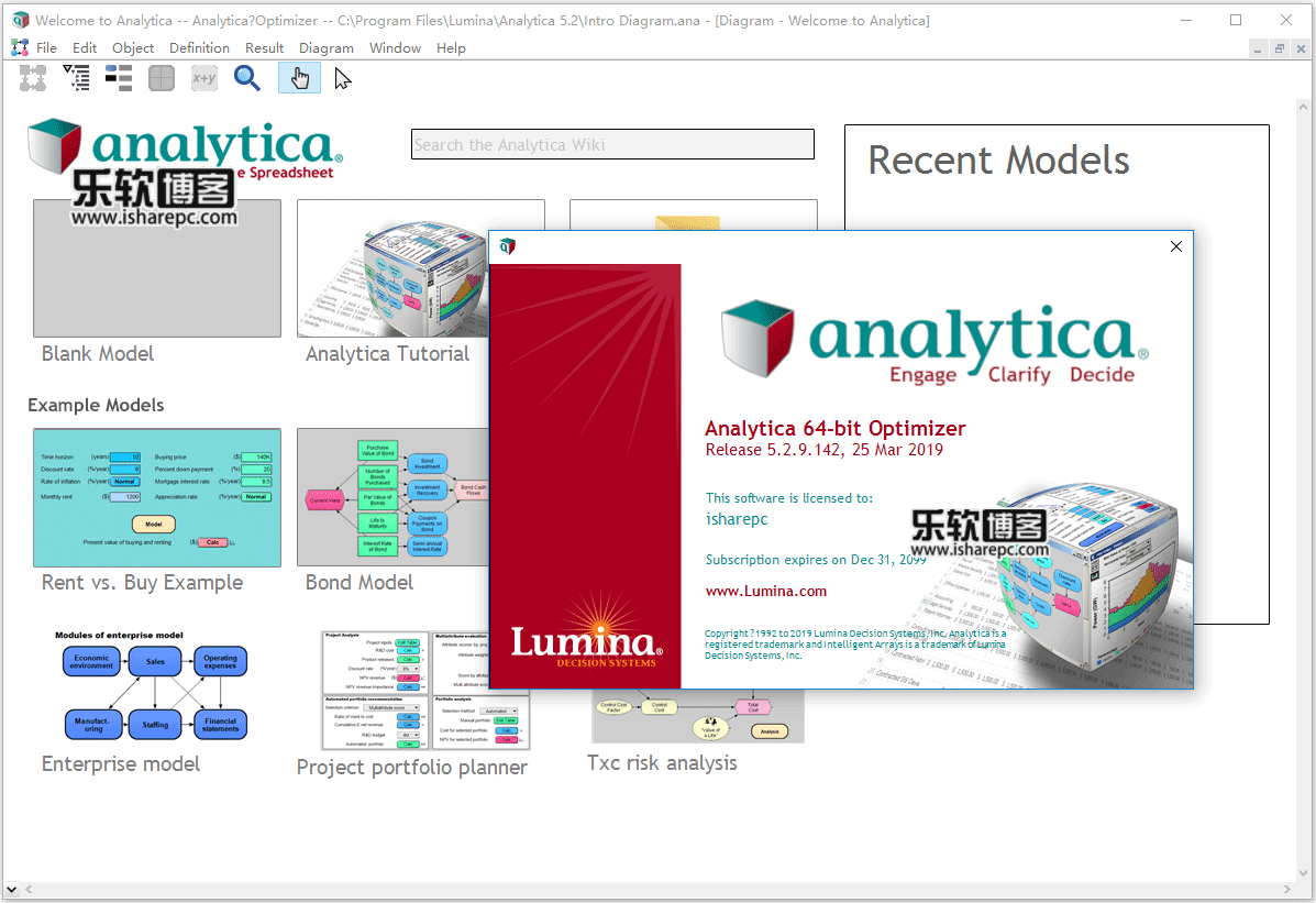 Lumina Analytica Optimizer v5.2.9破解版