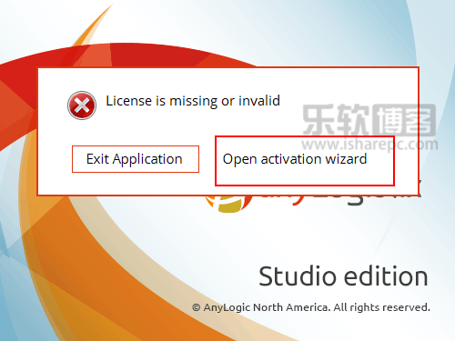 Anylogistix Studio 2.9.1破解激活