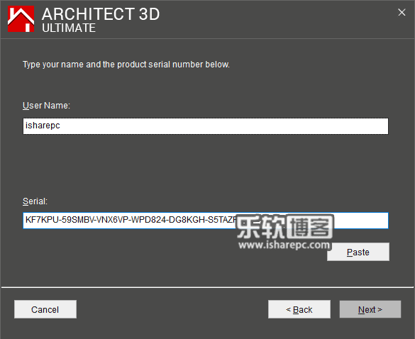 Avanquest Architect 3D Ultimate 2018 20.0