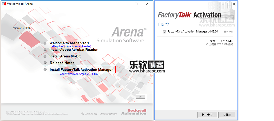 Factory Avtivation Manager
