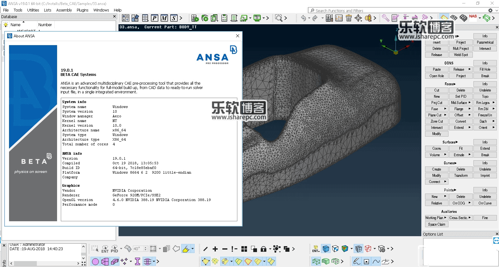 BETA CAE Systems 19.0.1破解版