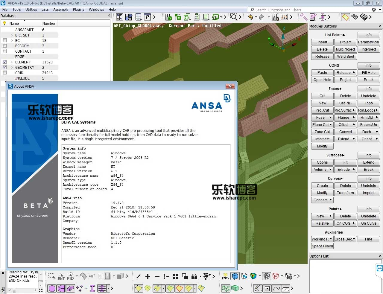 BETA CAE Systems 19.1.0破解版
