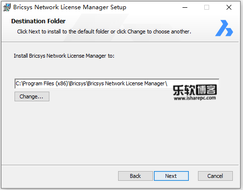 Bricsys NetworkLicense Manager