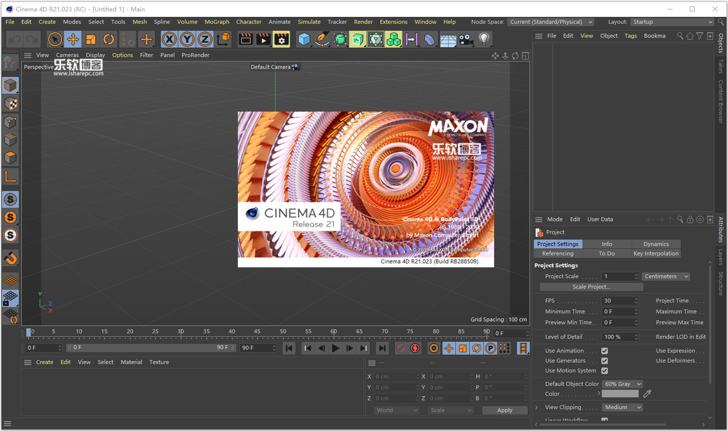 Maxon CINEMA 4D Studio R21.023破解版