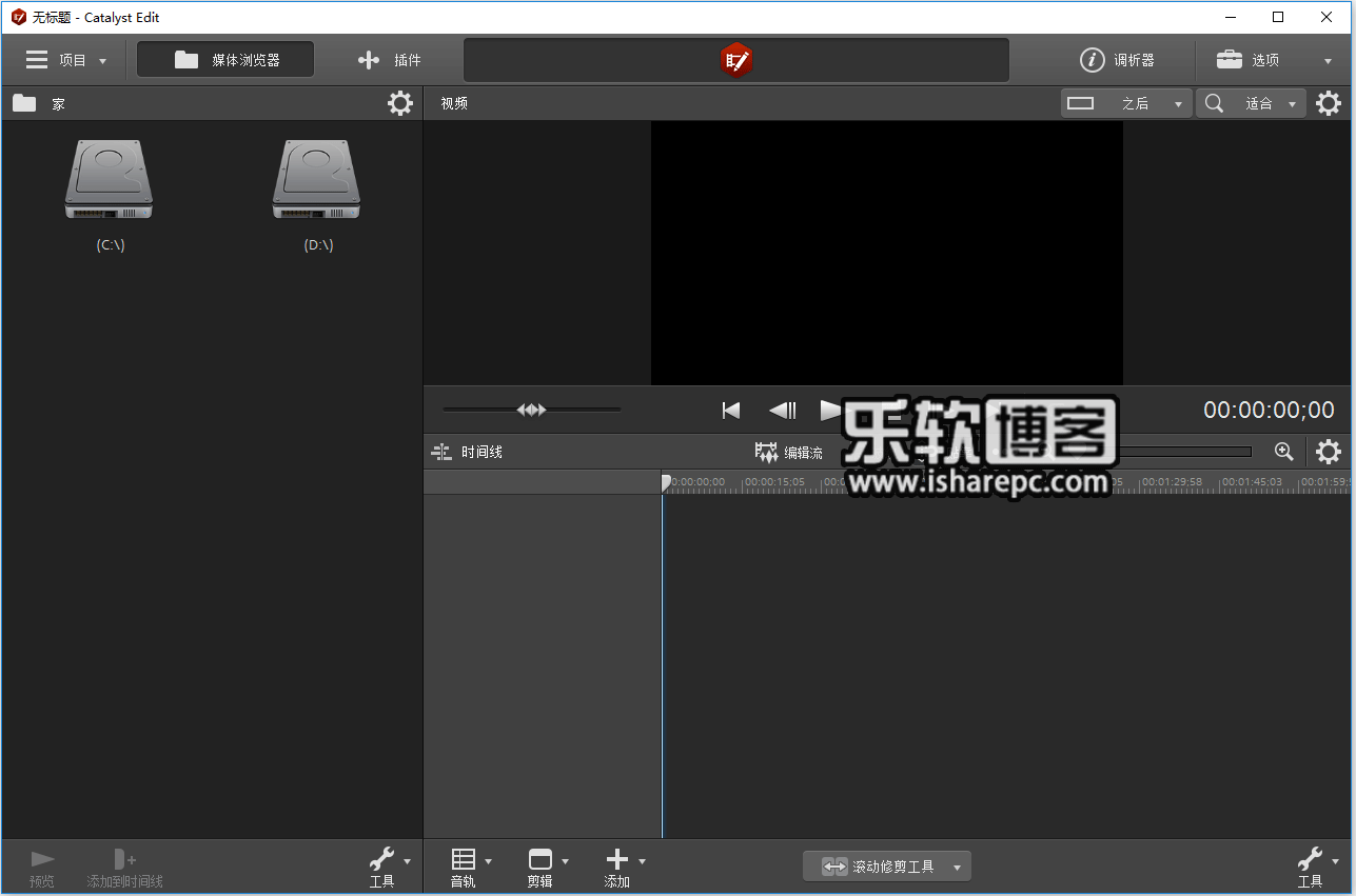Sony Catalyst Production Suite 2018.2破解版
