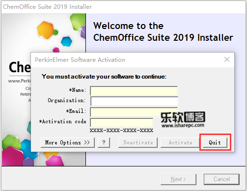 ChemOffice Suite 2019