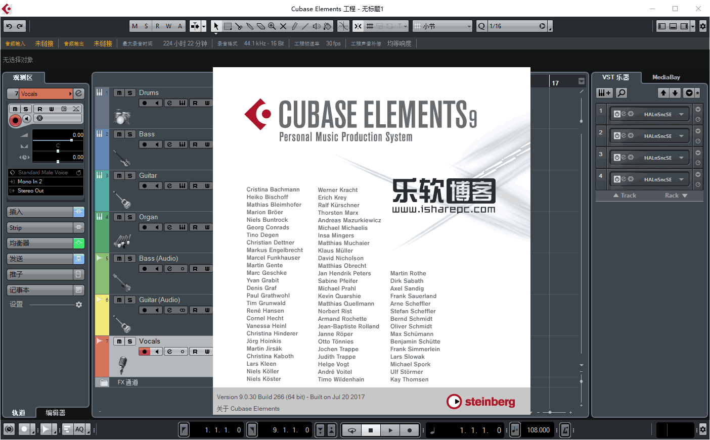 Steinberg Cubase Elements 9.0.30 Crack破解版