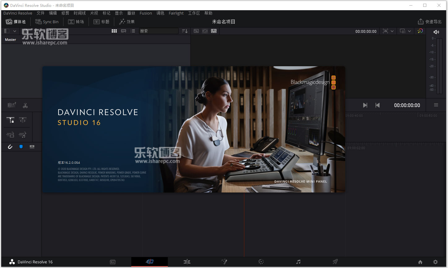 DaVinci Resolve Studio 16.2破解版