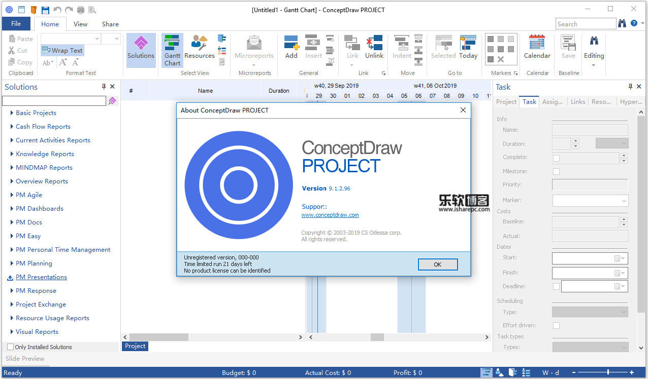 Concept Draw Office 5 v5.3.9.0破解版