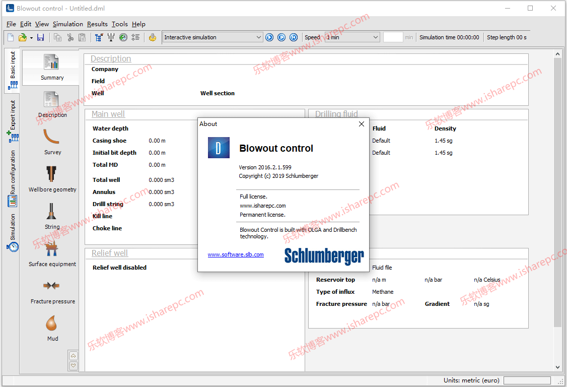 Schlumberger Drillbench 2016.2.1破解版
