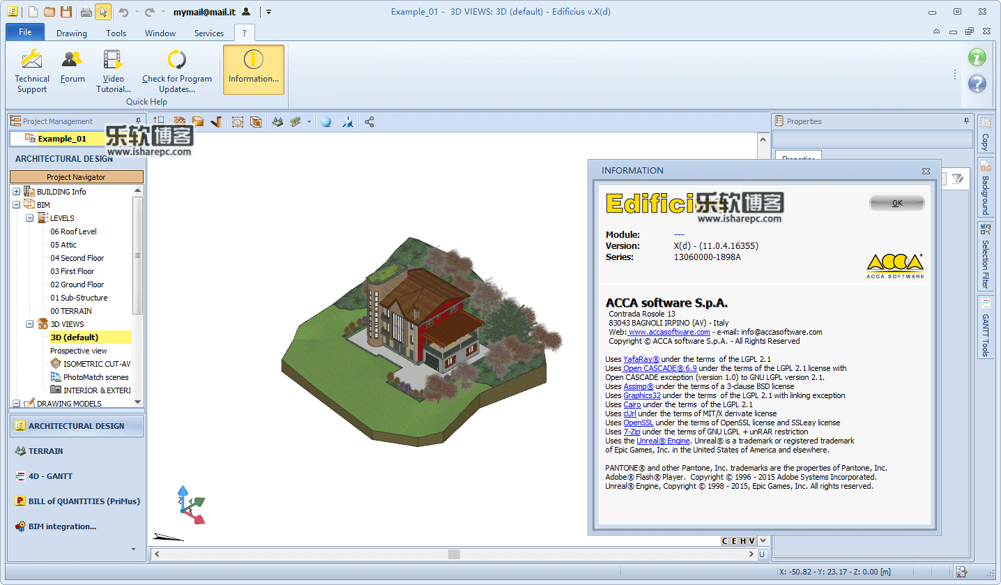 Edificius 3D Architectural BIM Design 11.0.4破解版