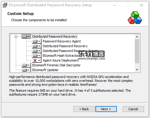 ElcomSoft Distributed Password Recovery 4.20