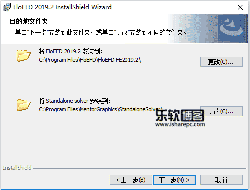 Mentor Graphics FloEFD 2019.2.0