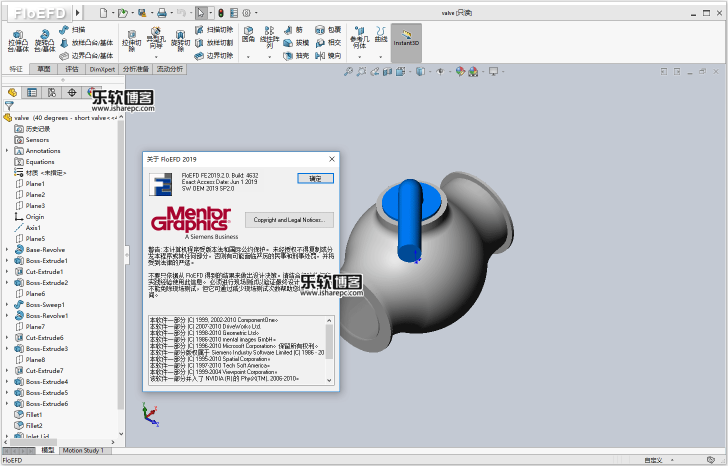 Mentor Graphics FloEFD 2019.2.0破解版