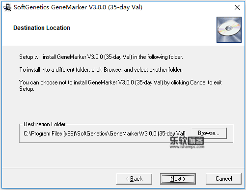 SoftGenetics GeneMarker 3.0.0