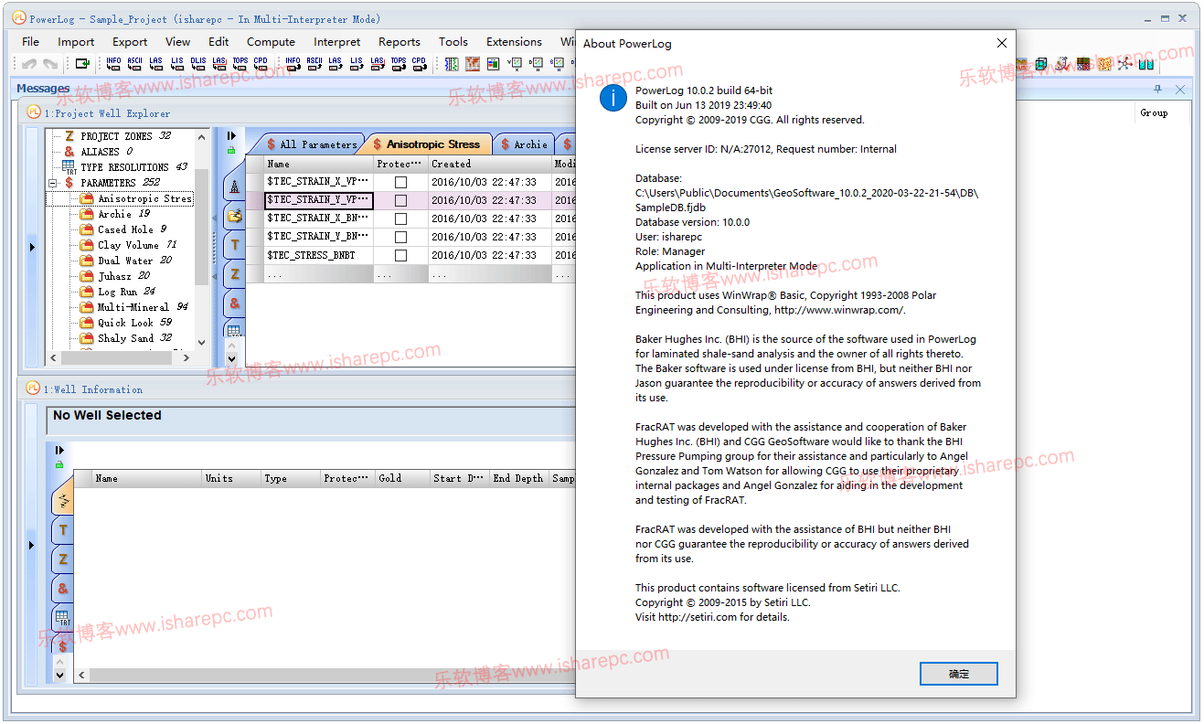Geo Software Suite10.0.2全模块许可证