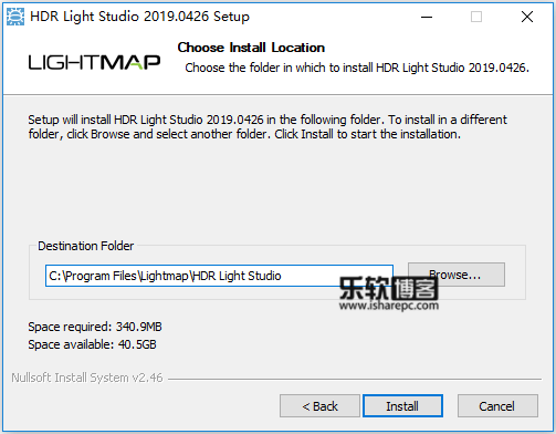 Lightmap HDR Light Studio Tungsten 6.1.0