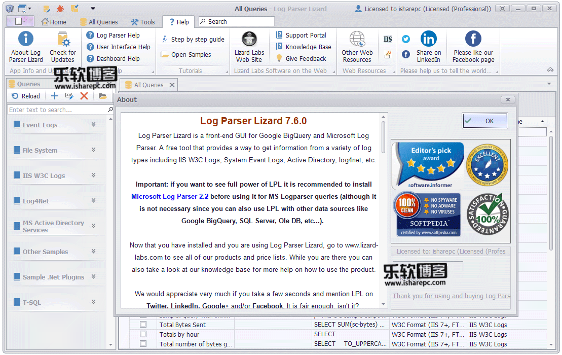 Log Parser Lizard Professional 7.6.0破解版