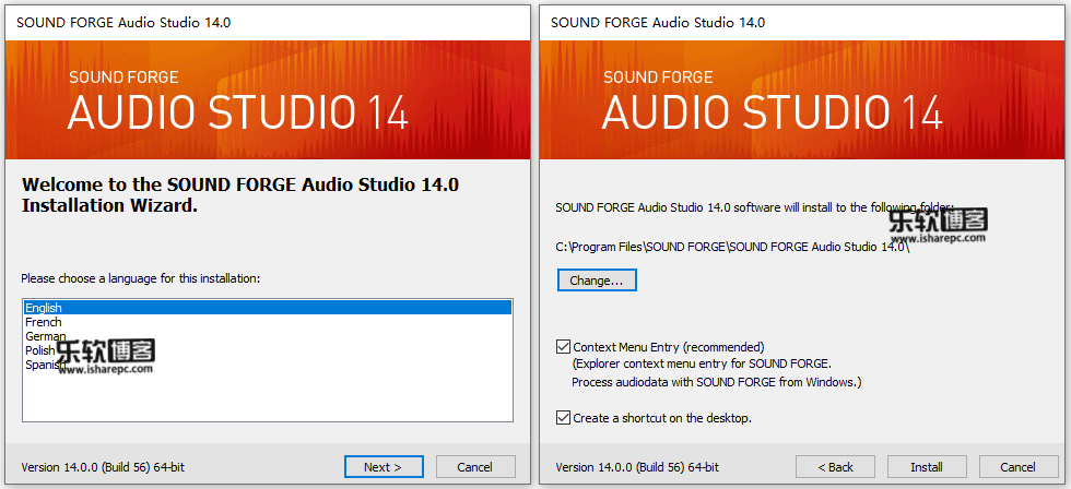 MAGIX SOUND FORGE Audio Studio 14.0