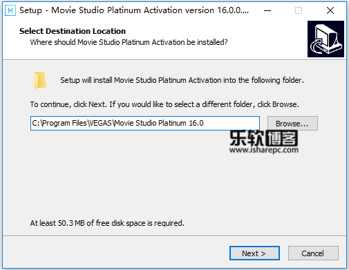 MAGIX VEGAS Movie Studio Platinum 16.0破解补丁