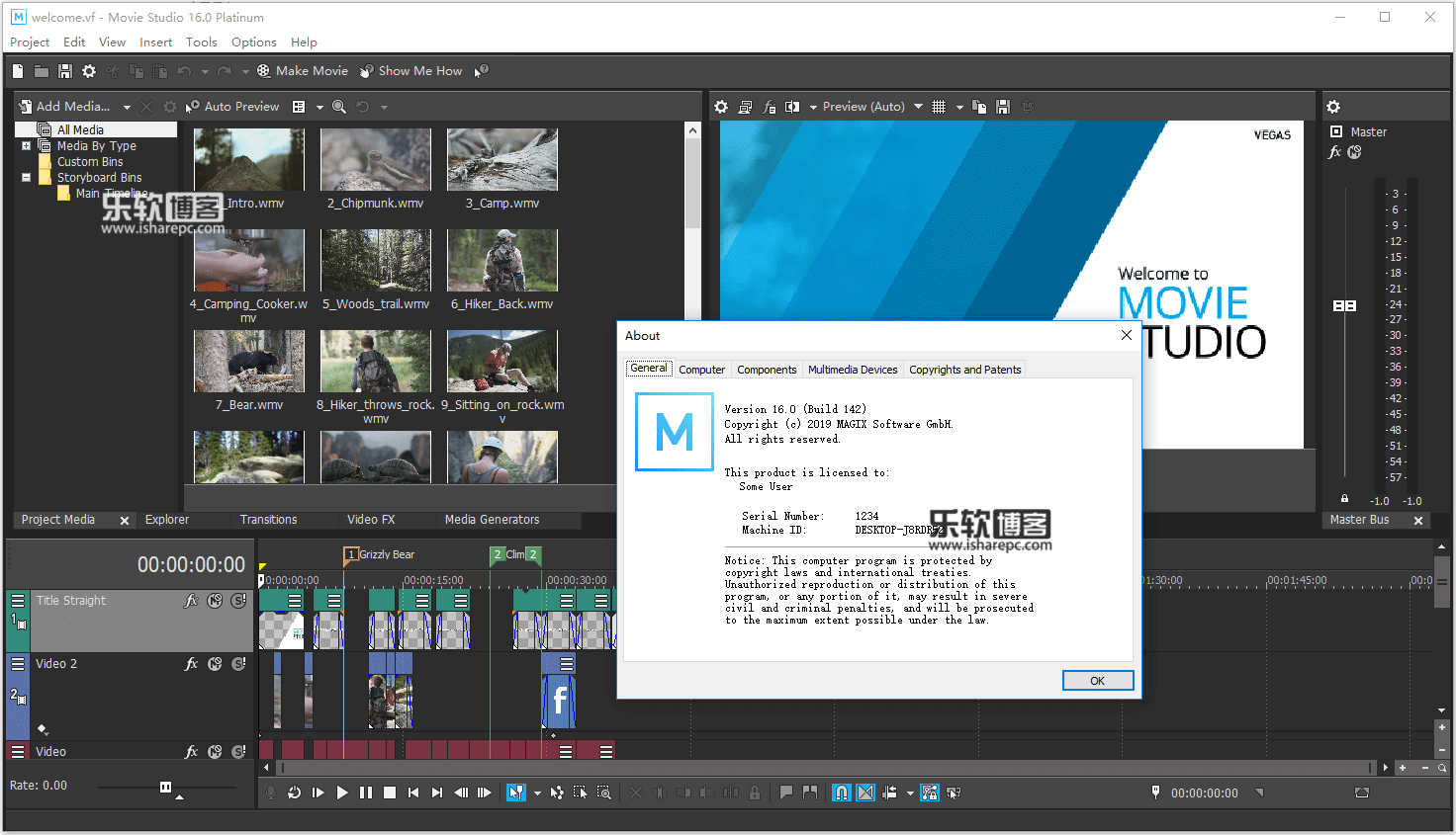 MAGIX VEGAS Movie Studio Platinum 16.0破解版