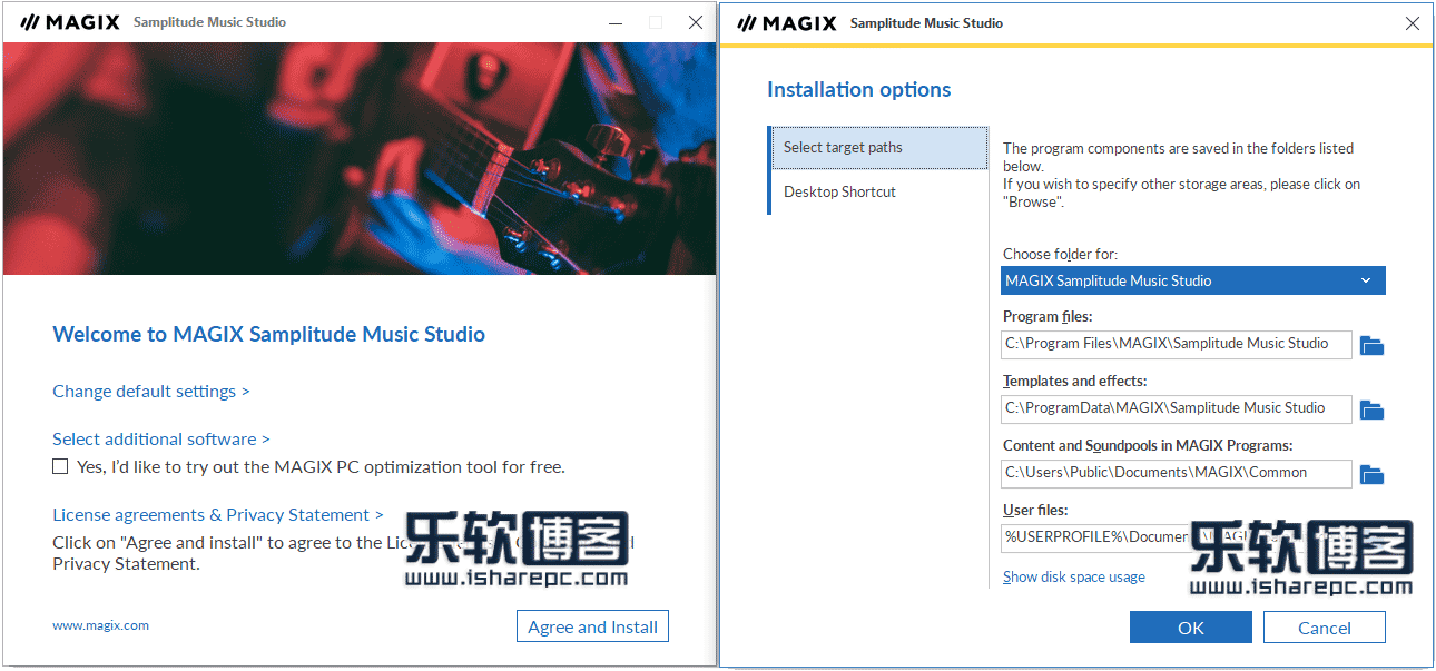 MAGIX Samplitude Music Studio 2019安装
