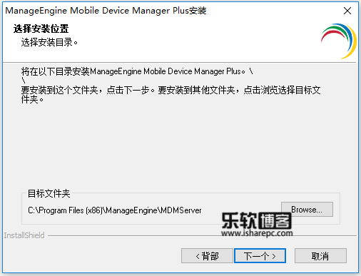 ManageEngine Mobile Device Manager Plus 9.2.0