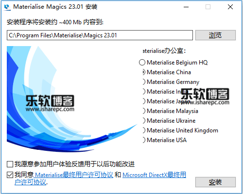 Materialize Magics 23.01