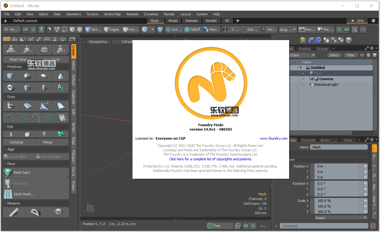 The Foundry MODO 14.0v1破解版