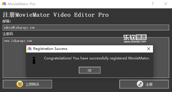 MovieMator Video Editor Pro 2.9.2激活码