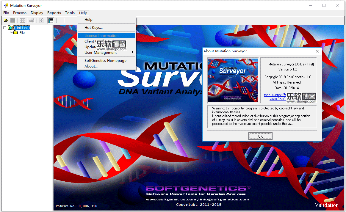 SoftGenetics Mutation Surveyor 5.1.2破解版