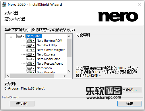 Nero Platinum Suite 2020 v22.0